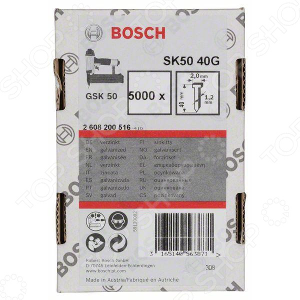Набор штифтов с потайной головкой Bosch SK50 40G