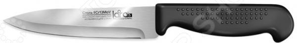 Нож для овощей LARA LR05-44 набор ножей lara lr05 46