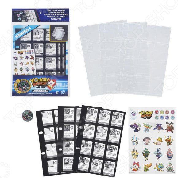 Набор листов дополнительных Hasbro Yo-Kay Watch «Альбом Коллекционера»