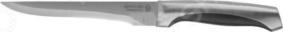 Нож обвалочный Legioner Ferrata 47945 нож для стейка legioner augusta 47854