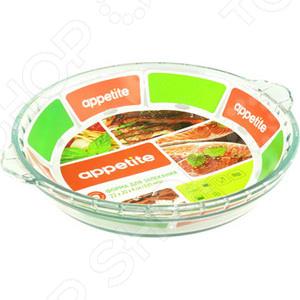 Форма для запекания круглая Appetite PL