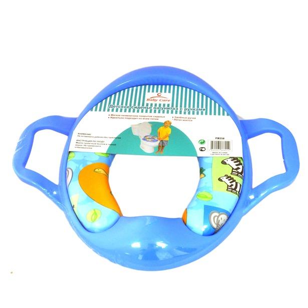 фото Сиденье на унитаз с ручками Baby Care синее