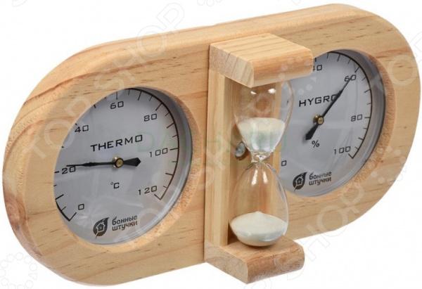 Термометр для бани и сауны Банные штучки с гигрометром и песочными часами