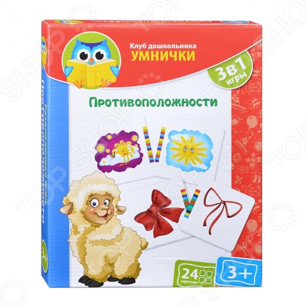 Игра развивающая Vladi Toys «Противоположности» шампунь syoss ceramide complex 500мл