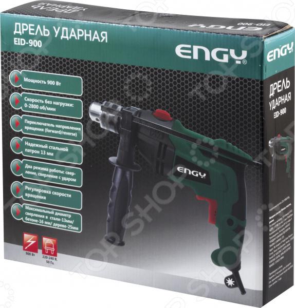 Дрель ударная Engy EID-550