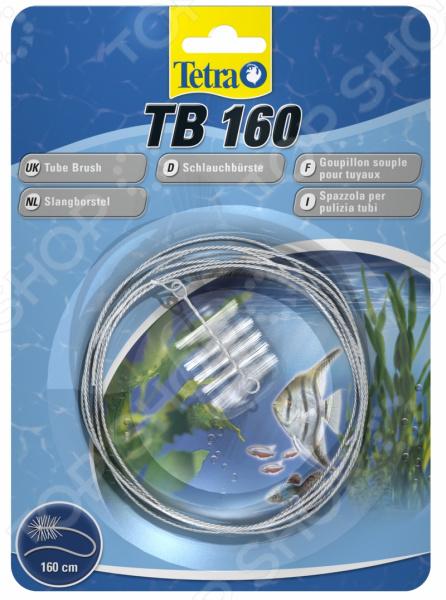 Щетка для очистки шлангов Tetra TB 160