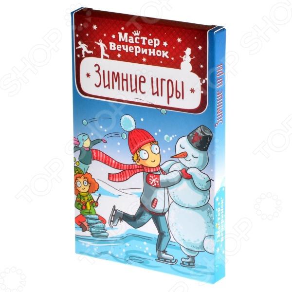 Игра карточная Magellan «Мастер вечеринок. Зимние игры» пижама olympe