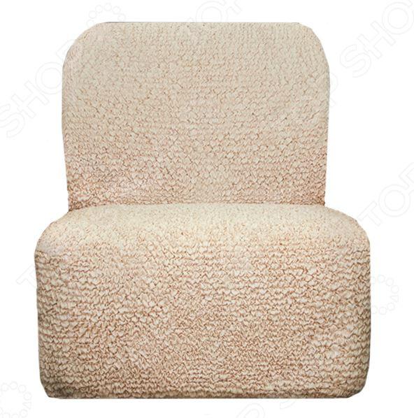 Натяжной чехол на кресло без подлокотников Еврочехол «Микрофибра. Ваниль»