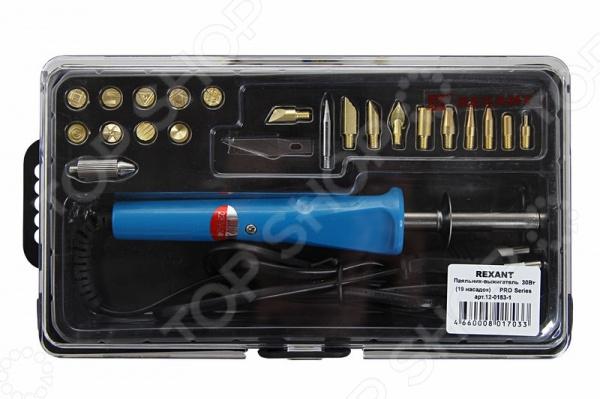 Паяльник-выжигатель с насадками Rexant 12-0183-1