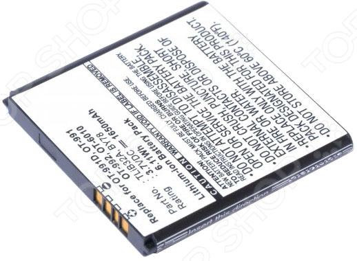 Аккумулятор для телефона Pitatel SEB-TP600 аккумулятор для телефона pitatel seb tp1028