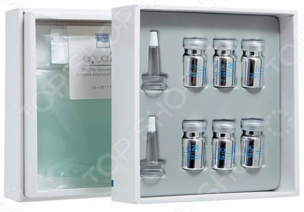 Набор: гелевые маски и увлажняющая сыворотка с витамином C Beauty Style Aqua 24 otome сыворотка для лица aqua basic care увлажняющая 47 мл