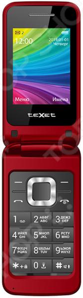 Мобильный телефон Texet TM-204 «Стильная штучка»