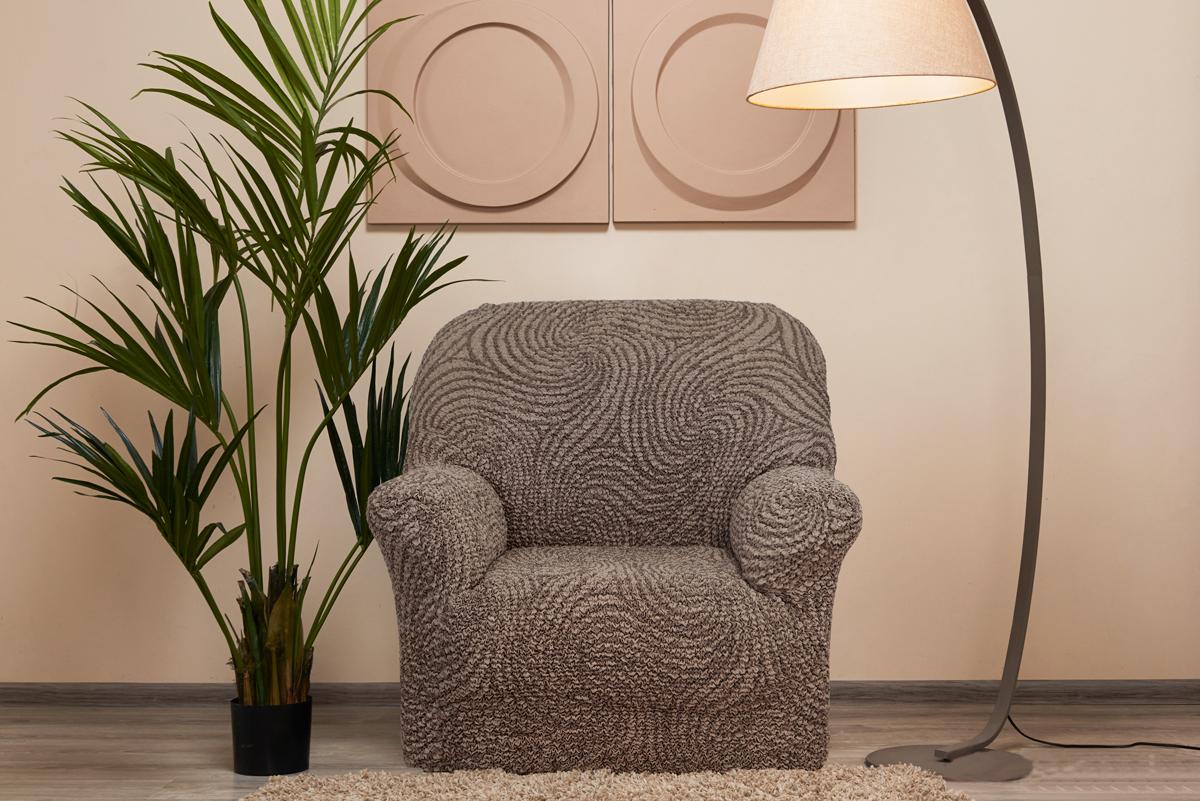 Натяжной чехол на кресло Еврочехол «Этна. Сицилия» 2