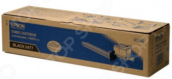 Тонер-картридж Epson для AcuLaser C9200 картридж epson c13s050197 для epson aculaser c9100 голубой