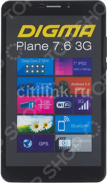 Планшет Digma Plane 7.6 3G купить брюки п ш парадные ов новый образец от юдашкина