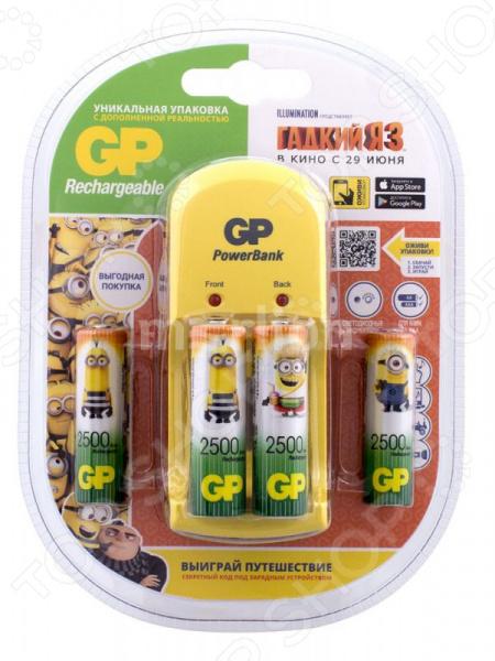 Устройство зарядное с аккумуляторными батареями GP PB350GS250DME3 аккумуляторы для ноутбуков и планшетов