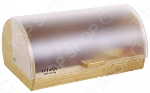 Хлебница Zeidan Z-1103