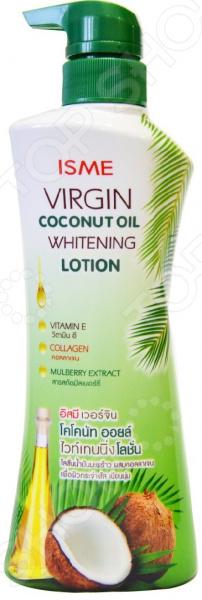 Молочко для тела питательное Rasyan с кокосовым маслом