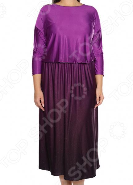 Платье Лауме-Лайн «Цвет любви». Цвет: фиолетовый платье zerona цвет черный фиолетовый