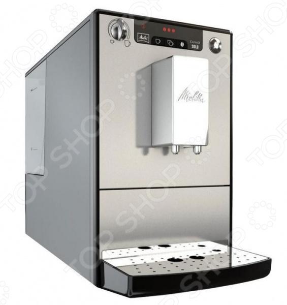 Кофемашина Melitta Caffeo Solo E 950 кофемашина melitta caffeo varianza csp f 570 102 черный