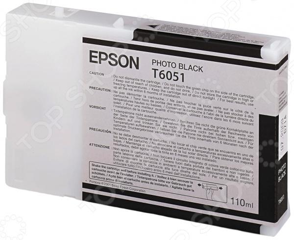 Картридж для фотопечати Epson T6051 для Stylus Pro 4880