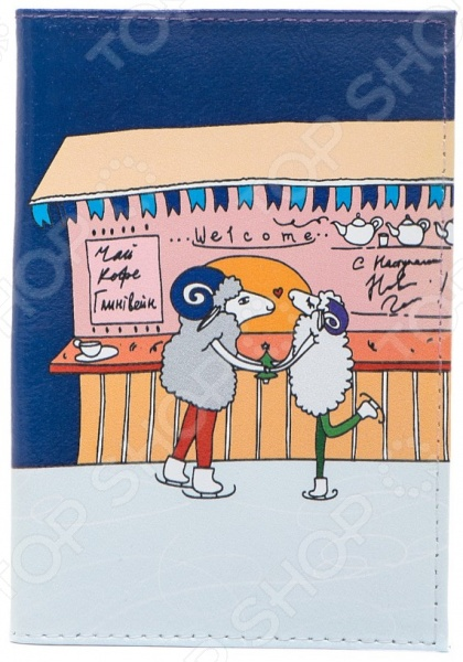 Обложка для паспорта кожаная Mitya Veselkov «Овечки на катке»