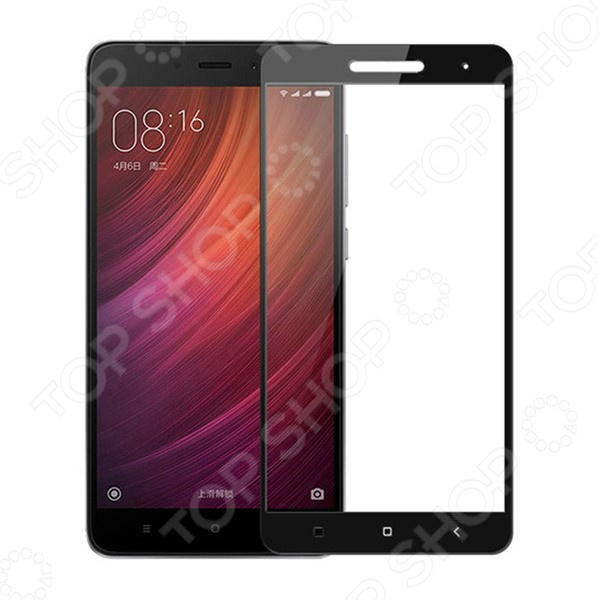 Стекло защитное 2.5D Media Gadget для Xiaomi Redmi Note 4X стекло защитное 2 5d media gadget полноклеевое для xiaomi redmi note 4x