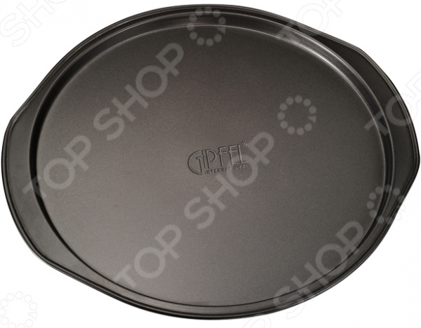 Форма для пиццы металлическая Gipfel 0313 форма для пиццы marble quelle gipfel 1013707