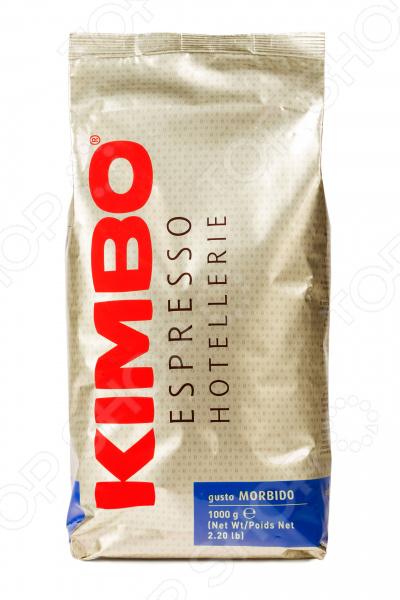 Кофе в зернах Kimbo Hotellerie Gusto Morbido