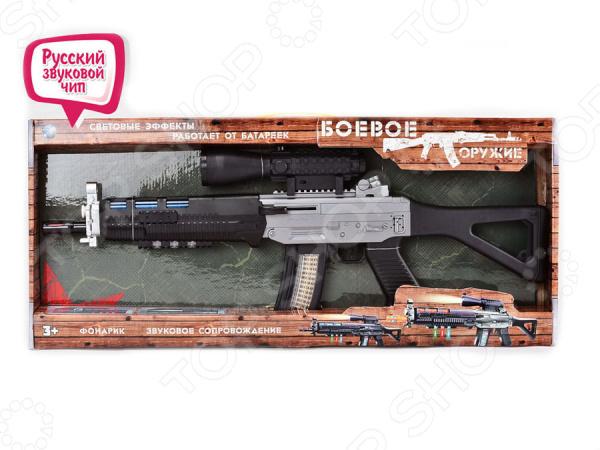 Автомат игрушечный со светозвуковыми эффектами «Боевое Оружие. T55»