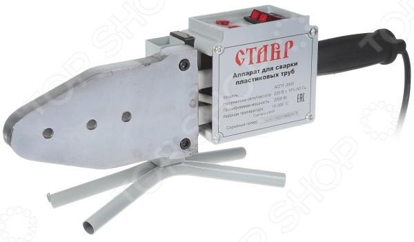 Аппарат для сварки пластиковых труб СТАВР АСПТ-2000 1