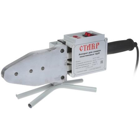 Купить Аппарат для сварки пластиковых труб СТАВР АСПТ-2000