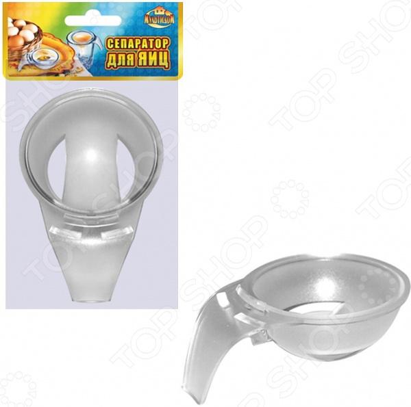 Сепаратор для яиц Мультидом МП76-12. В ассортименте сепаратор для яиц мультидом