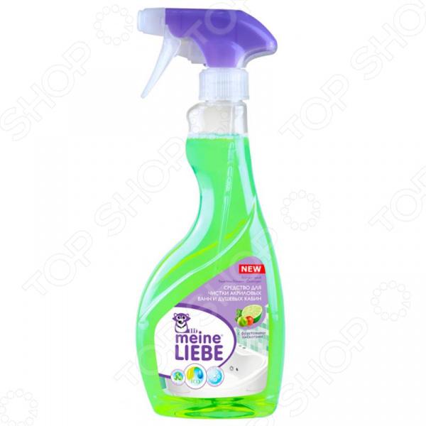 Средство для чистки акриловых ванн и душевых кабин Meine Liebe с фруктовыми кислотами средство для чистки ванн и душевых кабин eco mist tub