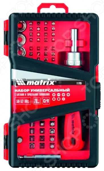 Набор бит и торцевых головок MATRIX 11785 набор бит практика diy 31 шт отвертка с трещеткой 2 мини отвертки 775 136
