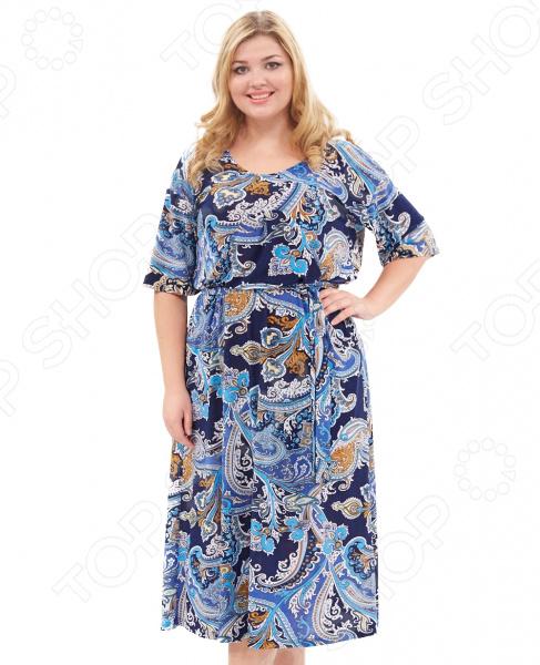 Платье Лауме-стиль «Восточная красавица». Цвет: васильковый