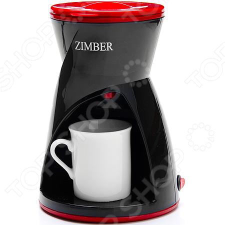 Кофеварка Zimber ZM-11170 10979 электро кофеварка 240мл 450в 2 чашк zm х8