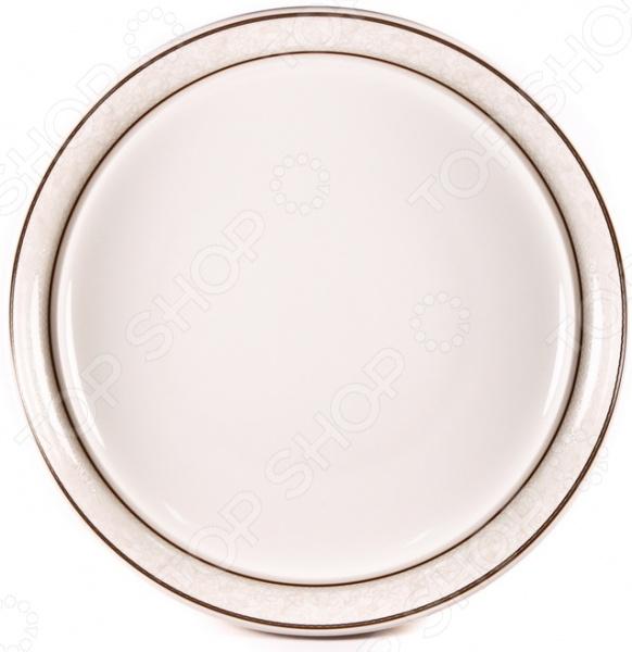 Тарелка Royal Porcelain Mascadure Cassie