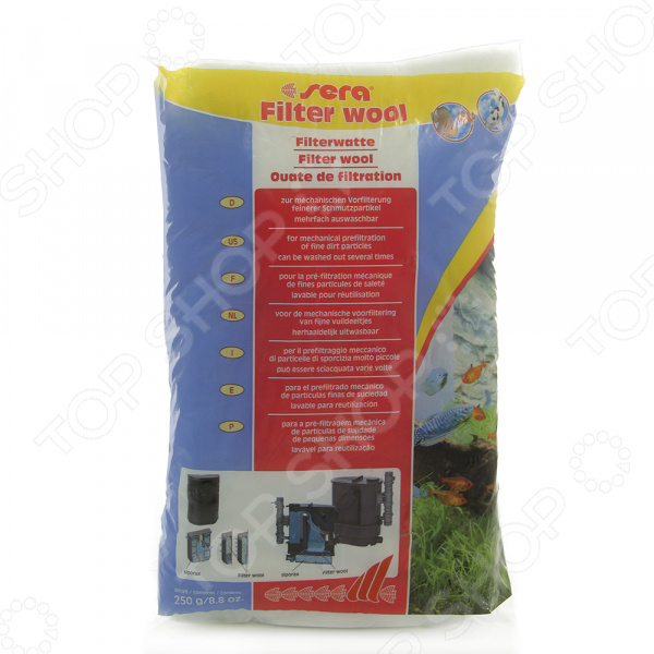 sera Fillter Wool