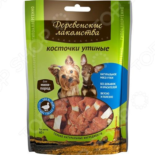 Лакомство для собак мелких пород Деревенские лакомства «Косточки утиные»