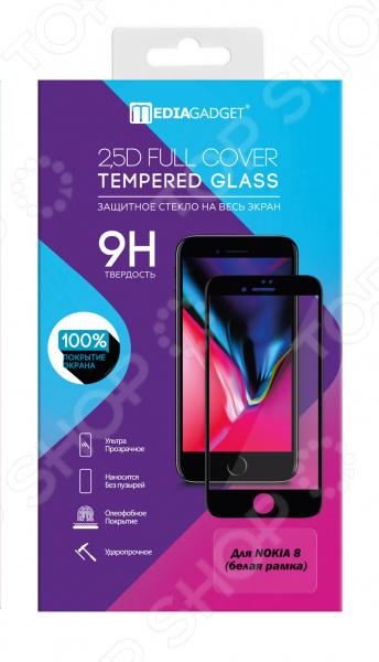 Стекло защитное 2.5D Media Gadget для Nokia 8 аксессуар защитное стекло для nokia 3 5 inch gecko 0 26mm zs26 gnok3