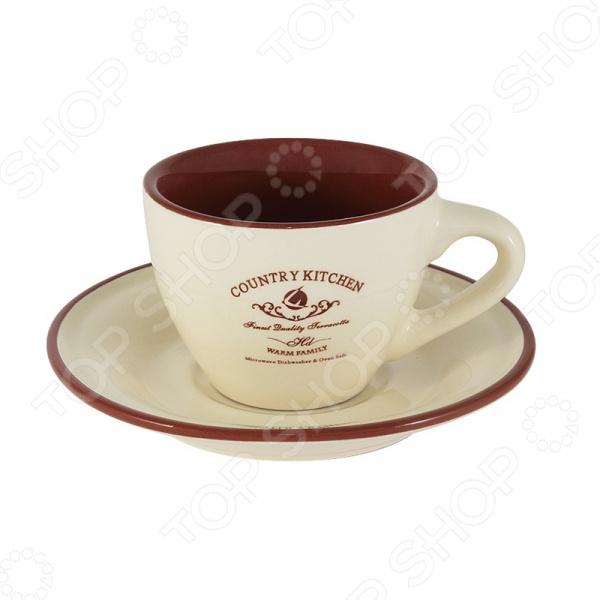 Чайная пара Terracotta «Кухня в стиле Кантри»