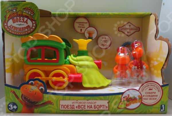 Игровой набор с фигурками Tomy «Поезд динозавров: Бадди и кондуктор» игровые наборы tomy игровой набор приключения трактора джонни и лошади на ферме
