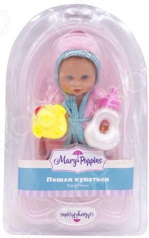 Кукла Mary Poppins «Милли с ванночкой»