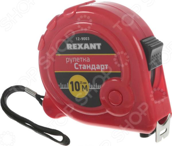 Рулетка Rexant «Стандарт» рулетка rexant профи 5м 12 9005