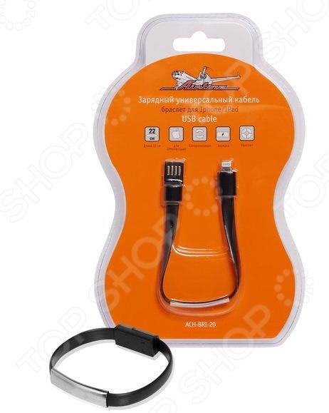Кабель-браслет зарядный универсальный Airline для Iphone/Ipad ACH-BRI-20 кабель зарядки универсальный airline 4 в 1 miniusb microusb для iphone 4 5 6 ach 4 13