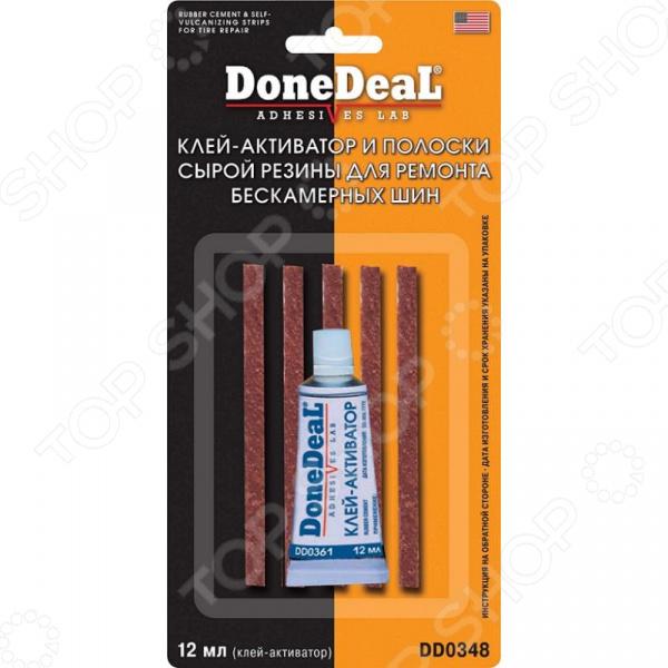 Клей-активатор для ремонта шин Done Deal DD 0348 высокотемпературный бандаж для ремонта глушителя done deal dd 6789