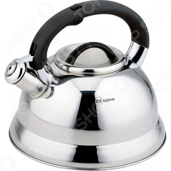 Чайник со свистком RS/WK 7620-32