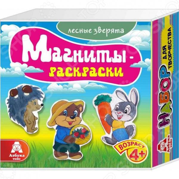 Магниты-раскраски Азбука тойс «Лесные зверята» набор азбука тойс лесные зверята рм 0010