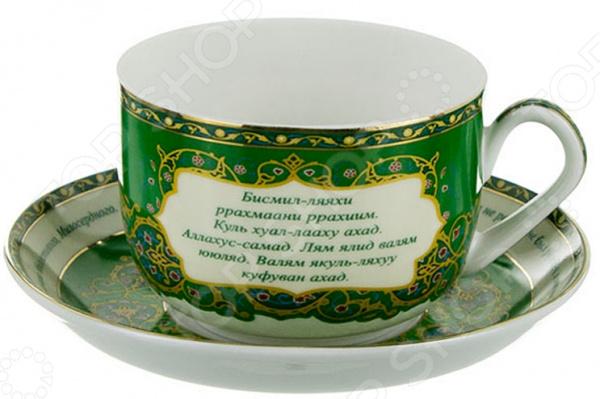 Чайная пара Lefard «Сура Аль-ихлас» 86-1773 кружки lefard кружка сура ихлас 300мл
